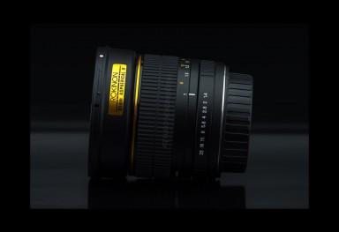 Samyang Rokinon 85mm f/1.4
