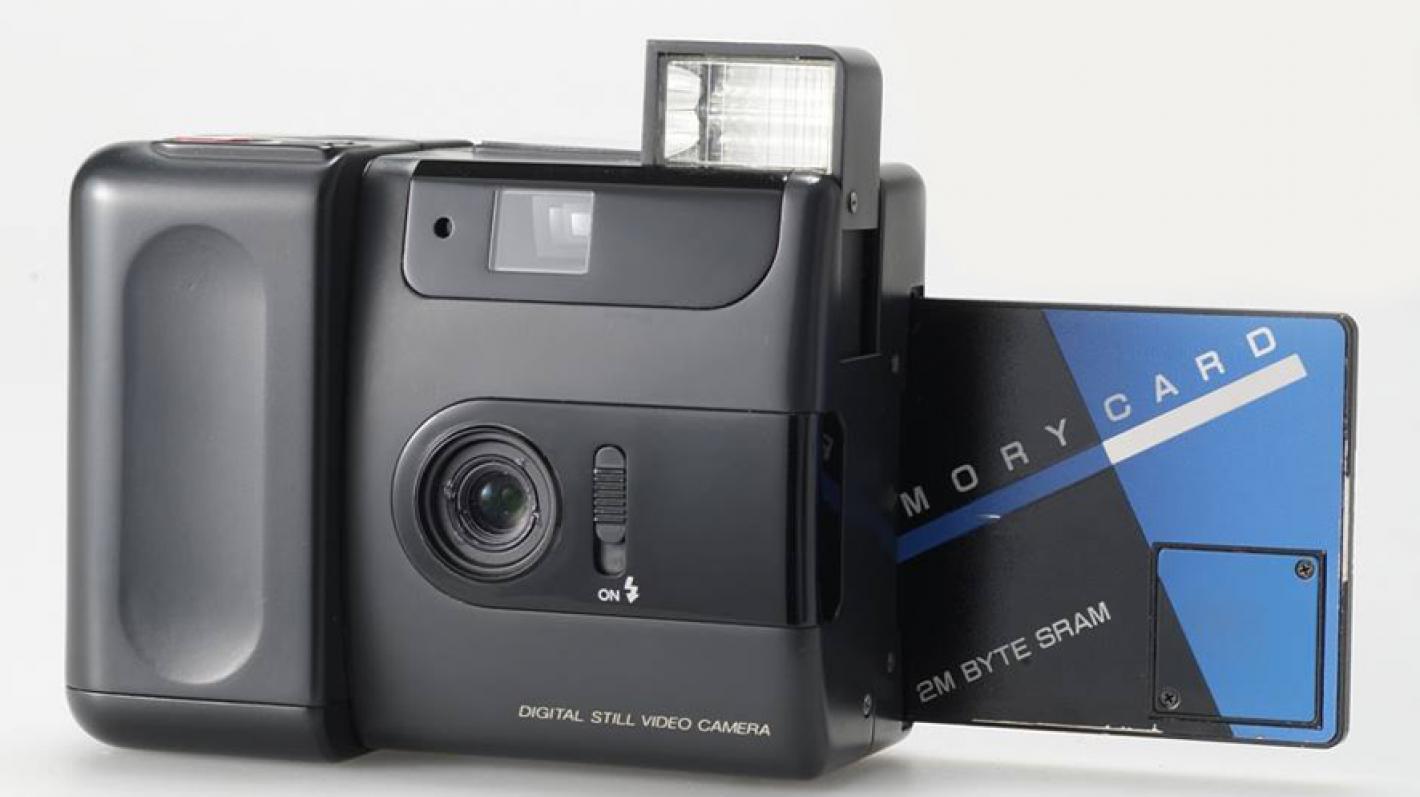 Fujifilm Fujix DS 1P