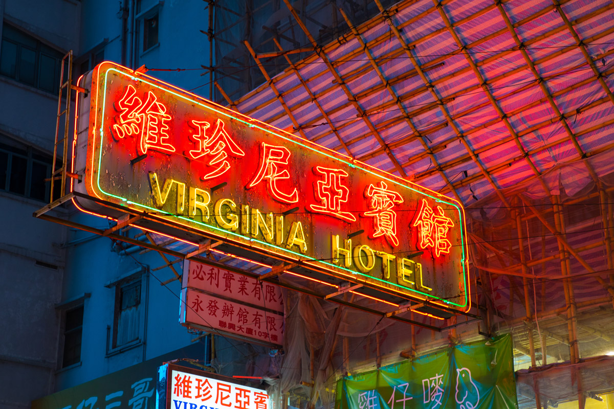 """Virginia Hotel"" com a EF 24-105mm f/4 L IS II USM em f/7.1 1/30 ISO640 @ 70mm."