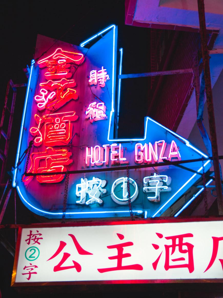 """""""Hotel Ginza"""" em f/2.8 1/50 ISO100 @ 35mm; todas as fotos com a EOS M; arquivos raw disponíveis no Patreon."""