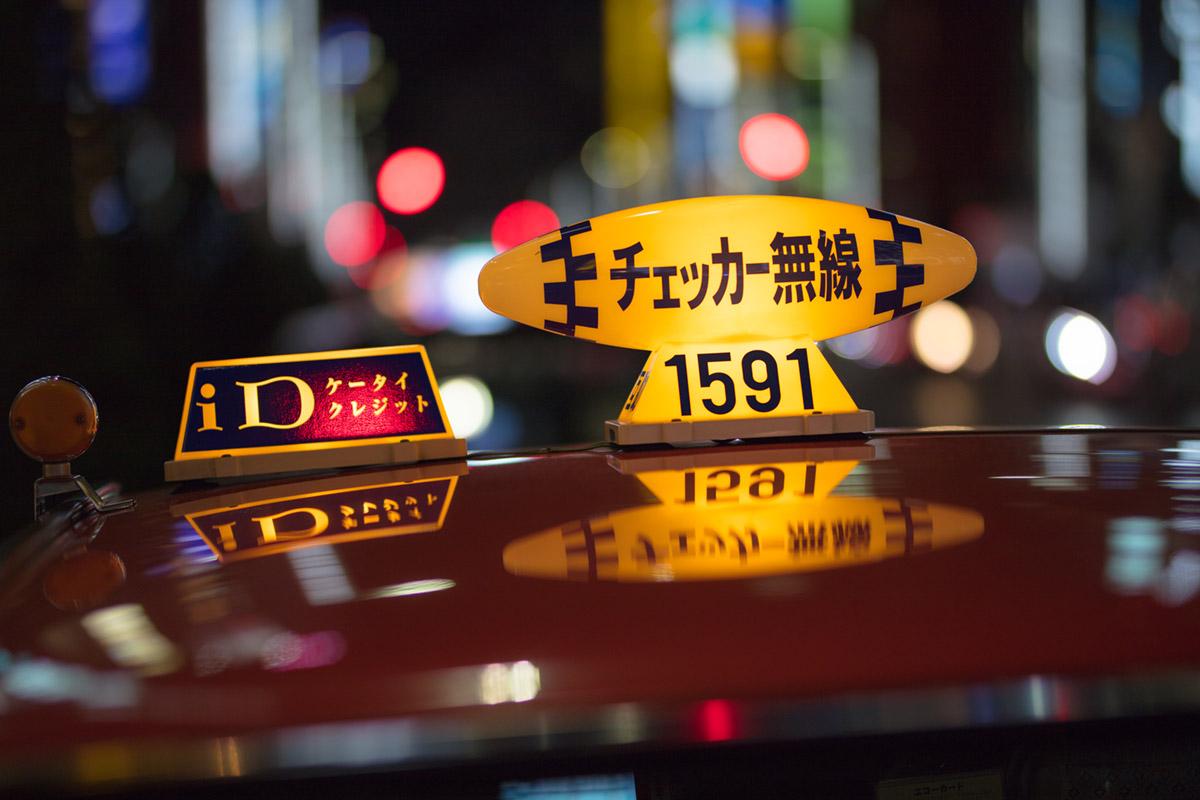 """""""Taxi"""" em f/1.4 ISO250 ISO100; o desfoque está lá, mas sem qualquer característica marcante."""