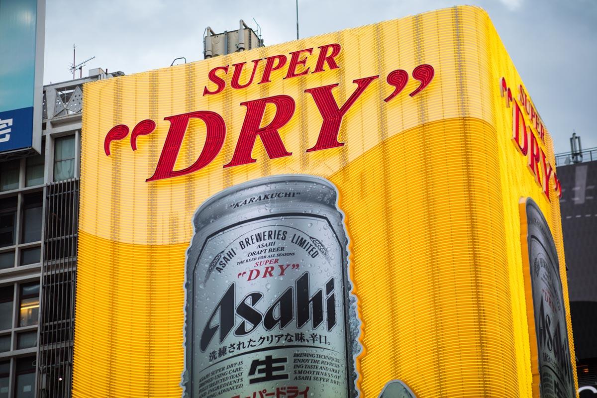 """""""Asahi"""" at f/2 1/80 ISO100."""
