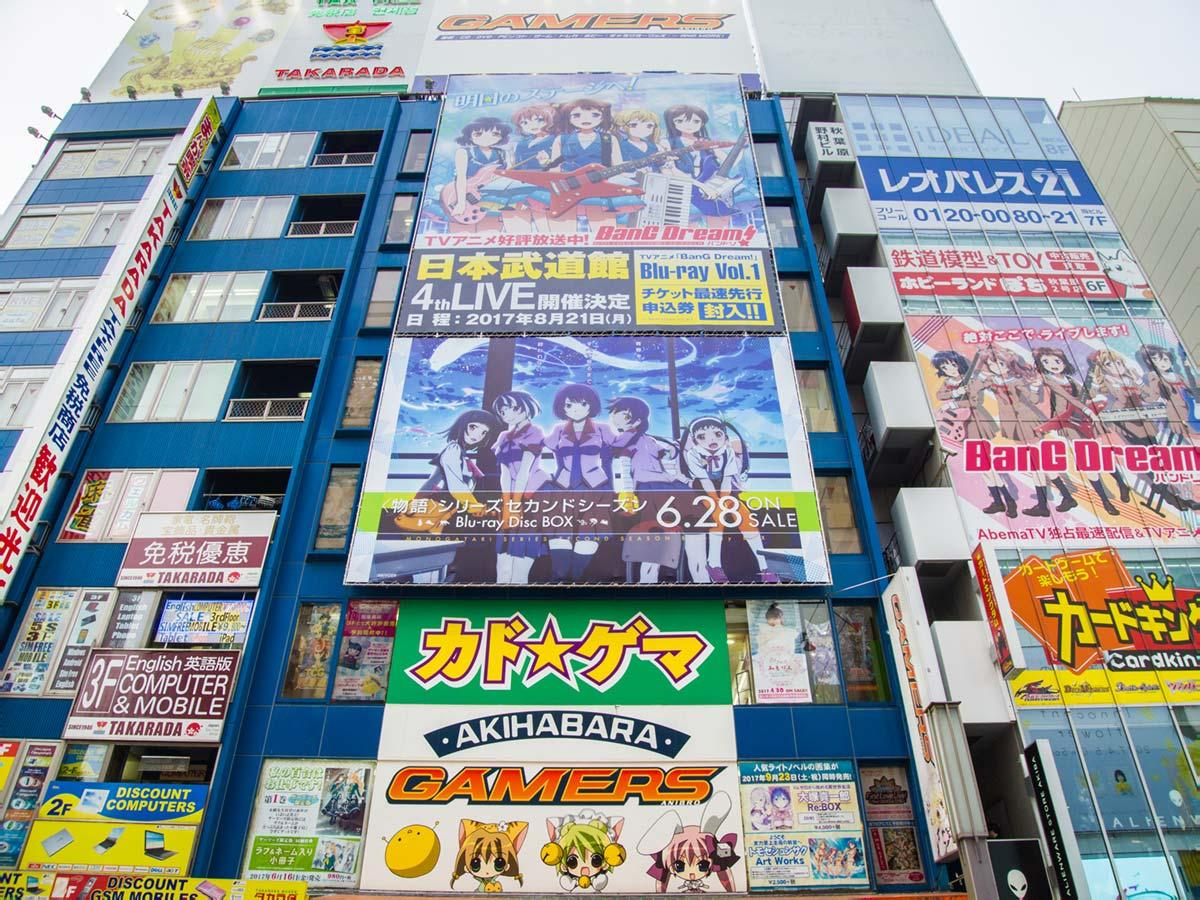 """""""Akihabara"""" em f/7.1 1/100 ISO320 @ 12mm."""