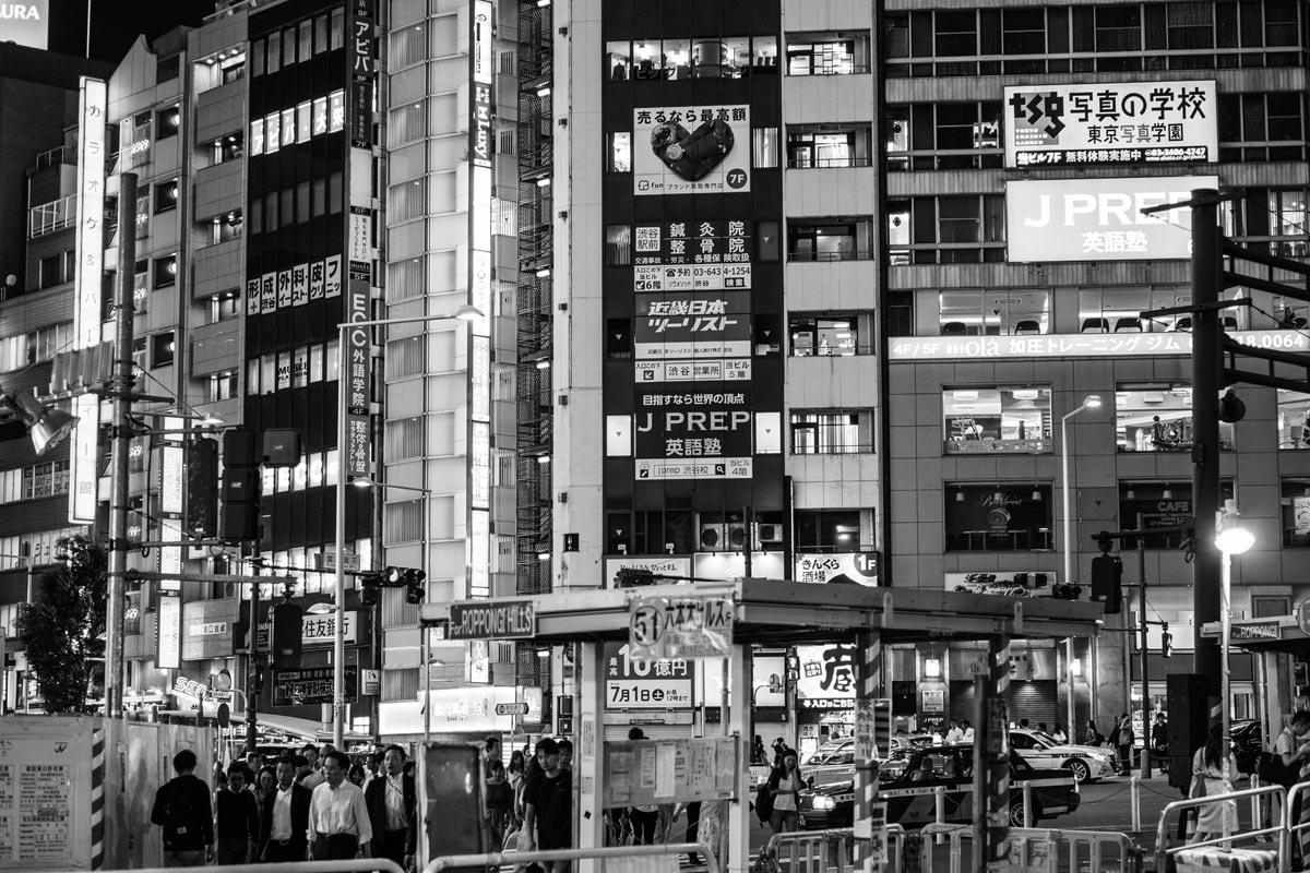 """Shibuya II"" em f/2 1/125 ISO500."